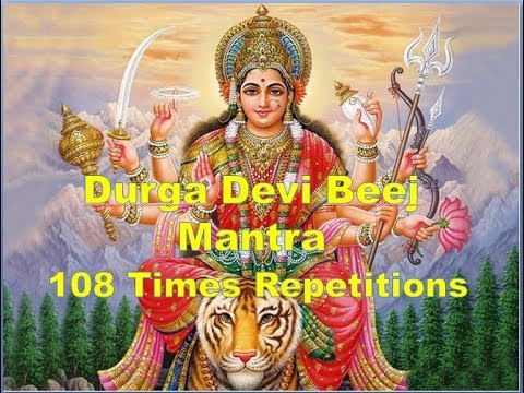 Durga Devi Beej Mantra 108 Times Repetitions | om dum durgayei namaha 108 times