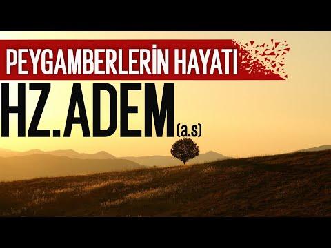 Hz.Âdem (a.s) | Halil İbrahim Sofrası | 03.09.2018 Yayını