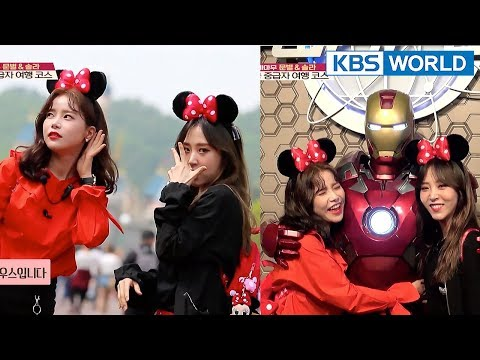 Battle Trip | 배틀트립 – Ep.74 : Hong Kong Tour with Moon Byul & Solar of MAMAMOO! [ENG/TAI/2017.12.17]