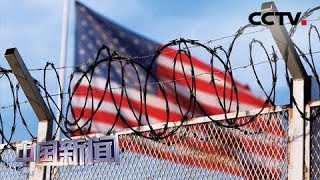 [中国新闻] 美法官发布禁令限制使用建墙资金 特朗普称将上诉 | CCTV中文国际