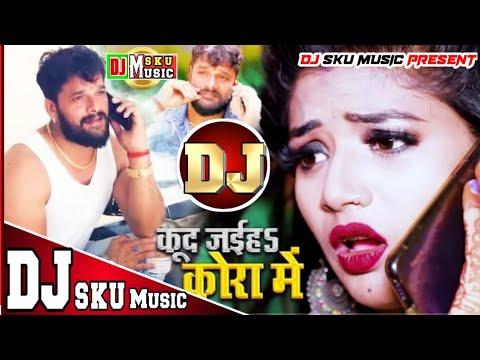 kud-jaiha-kora-me-  khesari-lal-yadav-कूद-जईह-कोरा-में-  antra-singh  -bhojpuri-dj-song-2020,,sku