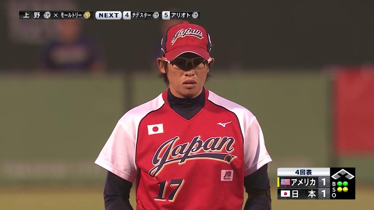 上野 ソフト ボール