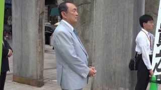 橋下氏の自虐史観を教育し直していただけるよう平沼先生にお願い thumbnail