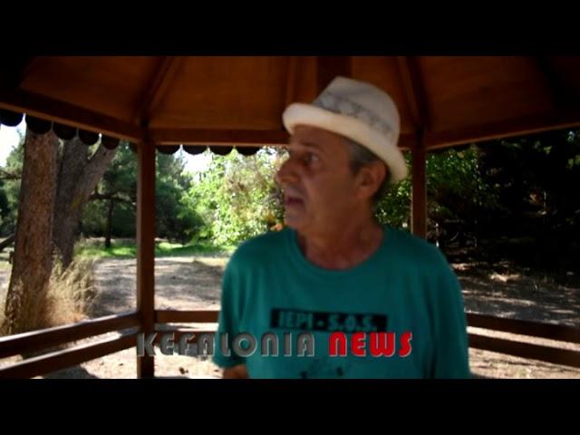 Ο Νίκος Παυλάτος μιλάει για τον Κούταβο