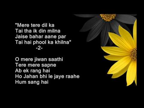 Tere Mere Sapne Ab Ek Rang Hai - Guide - Full Karaoke