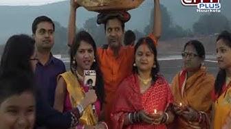 Chhath Puja 2018 Celebrations at Koel River, Rourkela | City Plus