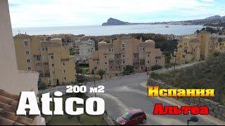 Апартаменты в Испании: атико в Альтее с видом на море, район Mascarat. Недвижимость в Испании
