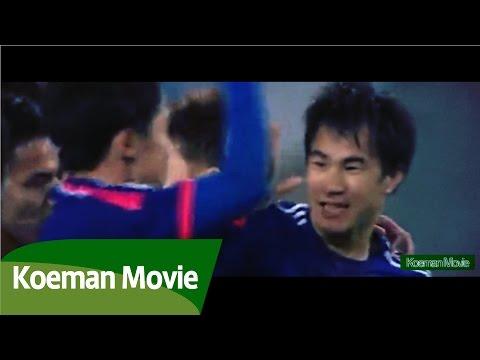 【代表】岡崎慎司 オーストラリア戦 お洒落ヒールでゴール!/Shinji Okazaki