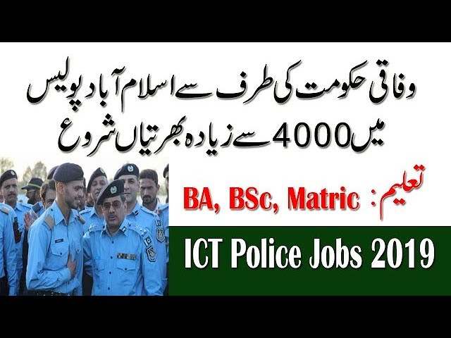 Full Download New Jobs In Ictp Islamabad Police 2019 How To