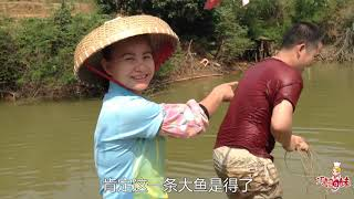 【巧婦9妹】巧妇9妹老公撒网抓鱼,却意外掉进了水里,发生了什么?