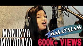 Download Video ORU ADAAR LOVE {Manikya Malaraya} - Female Cover (Malayalam) by Srushti Barlewar MP3 3GP MP4