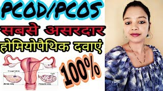Polycystic Ovarian Disease (PCOD)....!!! Causes,Symptoms & Homeopathic Treatment.....!!!!!!!!