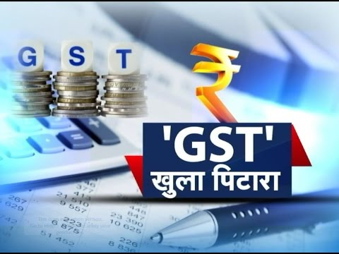GST: NEW SERVICES RATE FIX !! AAP KI BAAT