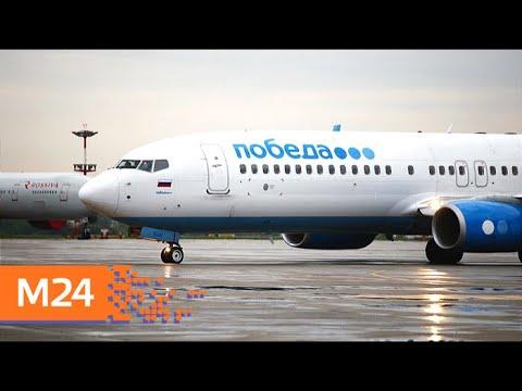 Главные новости столицы за 13 февраля - Москва 24