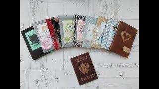 Обложки для паспорта своими руками. Обзор. Скрапбукинг.
