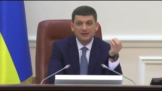 20.03.2019 Засідання Уряду