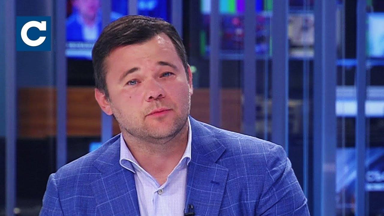 Богдан: Зеленський переїде з Банкової – ексклюзивне інтерв'ю