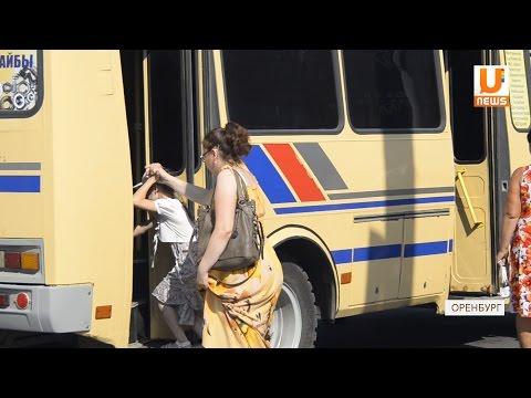 Новый формат проезда на маршрутках Оренбурга уже с 1 октября