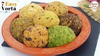 বাটাবাটি বা ব্লেন্ড ছাড়া সহজ ৭ পদের ভর্তার রেসিপি একসাথে | Bangladeshi Vorta Recipe | Easy Bharta