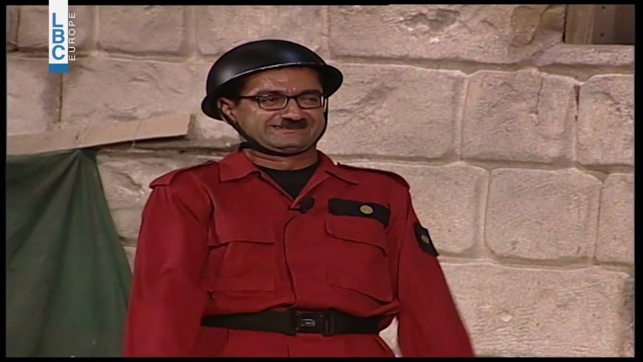 مسرحية جورج خباز: عريف سلامة بدّه يعبي ملفه العسكري ????????????  - 22:59-2021 / 5 / 7