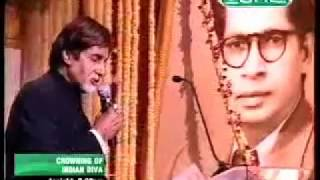 Amitabh reciting the Madhushala by Harivansh Rai Bachchan ( Rare video found )