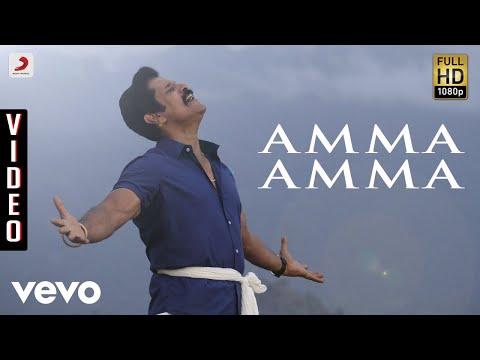Saamy² - Amma Amma Video | Chiyaan...