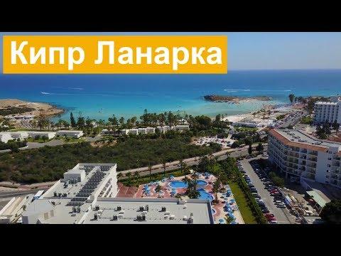 Где отдохнуть, Отель Кипра, Ларнаки, Айя Напы, Ниссиана Отель энд Бунгалоус