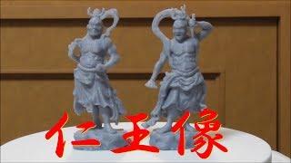 【3Dプリンターで印刷 】 仁王像 #Anycubic i3 Mega