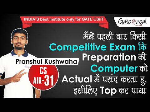 GATE AT ZEAL-Best Gate Coaching Classes in Indore for CS/IT