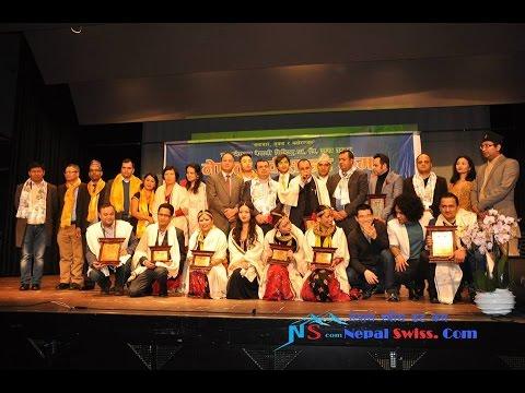 Honoring Nepalese Personalities & Artists of Switzerland