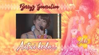 Hi! Today a new Berryz Gen solo live, Aki did Aitai kedo, a solo Ch...