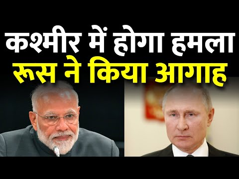 Now Russia is Realising This Thing | India | New World Order