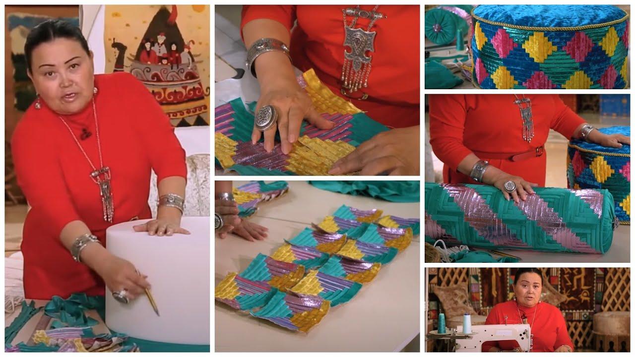Лоскутное шитье - как сделать круглый пуфик своими руками. Пэчворк. Курак.