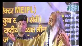 A Hindu Pandit Acharya Pramod Krishnam Reciting Naat e Rasool S. A. W