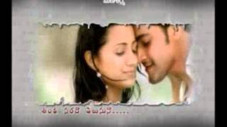 Athadu (2005) - Movie Trailer 2
