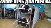 PRO чудо-печь Солярогаз 2,5 кВт - YouTube