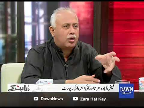 Zara Hat Kay - 19 March, 2018 - Dawn News