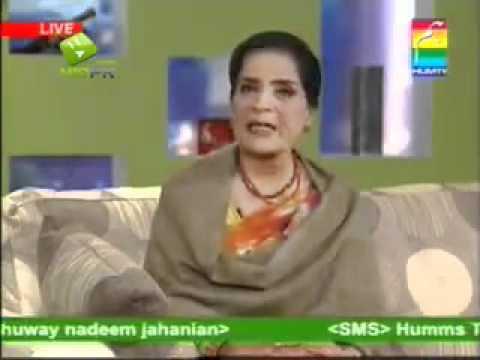 Zubaida Aapa