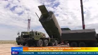 Что раскрыло Минобороны на кадрах с новейшим российским оружием