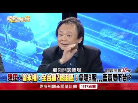 王世堅》獨!韓國瑜最要感謝「他」?王世堅自嘲:我是最大苦主?【新聞面對面】