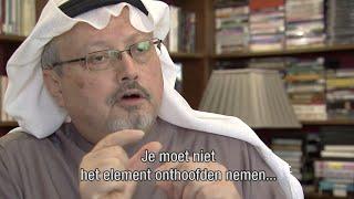 Hoe kijkt men in Saudi-Arabië naar IS?
