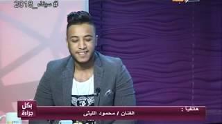 احمد حسين في بكل جراءه مع الاعلامي محمد سامى على قناة مصر البلد 26-2-2018