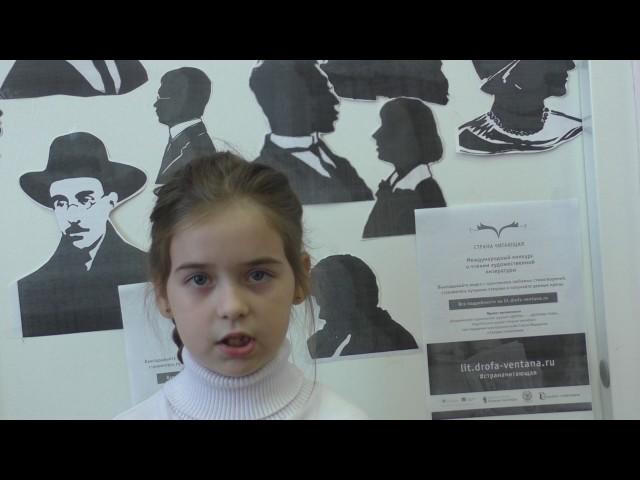 Изображение предпросмотра прочтения – МаргаритаАкимова читает произведение «Поспевает брусника» К.Д.Бальмонта
