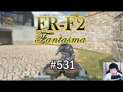 아바] 발그미 실황 폭파(Demolition) #531 'FR-F2 Fasntasma Feat 칰칰퐄퐄*' (Alliance of Valliant Arms)