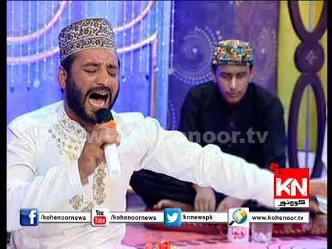 Naseeba walia Nu Yaar Dy Dedar Hundy Nay Muhammad Hassan Ali Qadri