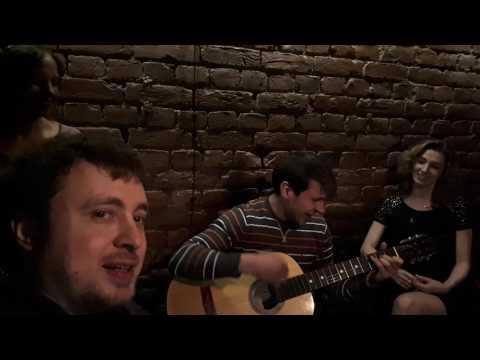 Розенбаум Александр - Утиная охота, аккорды, текст, gtp