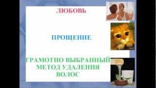 Причины появления нежелательных волос 2(, 2012-05-15T11:29:11.000Z)