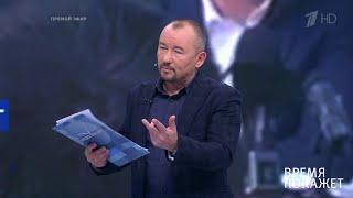 """""""Чей Крым?"""" Время покажет.  08.07.2019"""