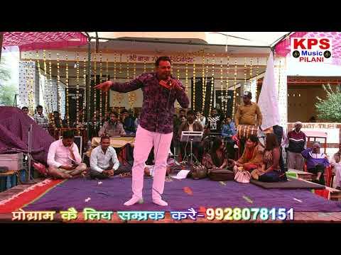 गोकुल नाथ महाराज | Swami Sehi | Mukesh Fauji | KPS Music