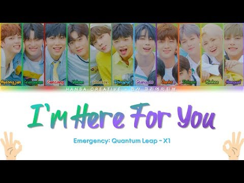 x1-(엑스원)---i'm-here-for-you-(괜찮아요)-lyrics-color-coded-(han/rom/eng)